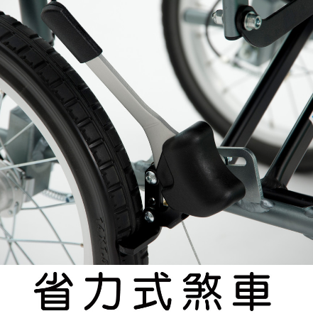 proimages/chair/刹車CRT1-.png