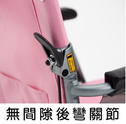 proimages/chair/CRT2-關節.png