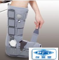 動態踝關節固定護具