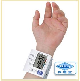proimages/meter/CITIZEN-CH658-3.png