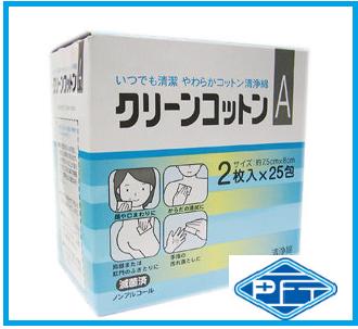 日本清淨棉
