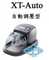陽壓呼吸器XT-Auto 自動調整型