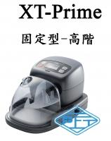 陽壓呼吸器XT-Prime 固定型-高階