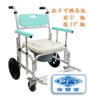 鋁合金四輪固定便器椅(扶手可調後大輪)