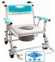鋁合金收合便器椅(座位高低可調)