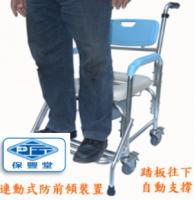 鋁合金防前傾便器椅