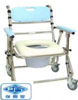 不锈鋼收合洗澡椅(背及把手可調)