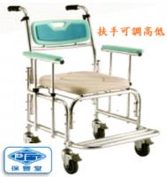 鋁合金便器椅