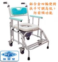 鋁合金固定便器椅(扶手可調+防前傾)