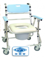 鋁合金收合洗澡便器椅(背及把手可調)
