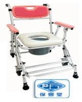鋁合金四輪收合式洗澡便椅(座位可調 +防前傾功能)