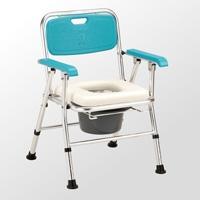 日式鋁合金收合便器椅-JCS-202