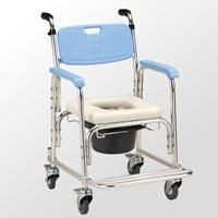 不銹鋼洗澡便器椅-加推手-JCS-302