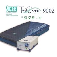 氣墊床Tricare9002