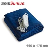 三樂事輕巧睡袋電熱毯 SP2403