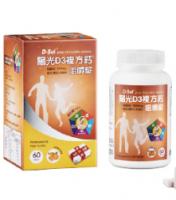 陽光D3複方鈣咀嚼錠