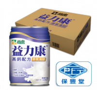 益力康高鈣配方