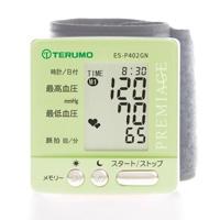 泰爾茂手腕式電子血壓計-ES-P402