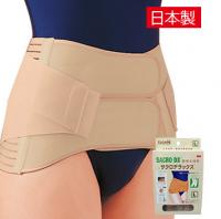 日本ALCARE醫療級腰椎支撐帶