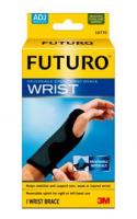 FUTURO夾板型護腕