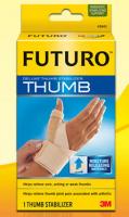 FUTURO拇指護托型護腕 - 米色