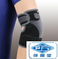 棉質展開式矽質護肘