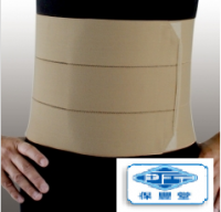 三片式腰帶