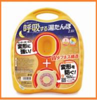 日本丹下立湯婆呼吸型2.6L