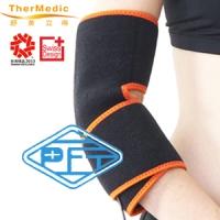 舒美立得護具型-肘部專用冷熱敷墊