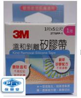 3M 溫和剝離矽膠帶1吋x5m1捲