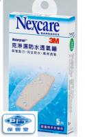 3M克淋濕防水透氣繃5片