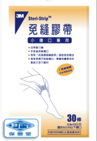 3M免縫膠帶小傷口專用